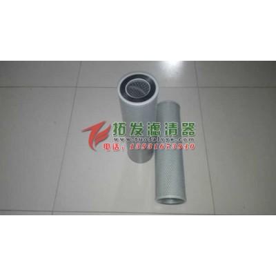 拓发生产912-0126-00液压油滤芯