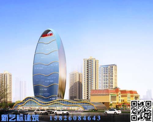 新艺标环艺 建筑规划 建筑规划公司 建筑规划单位